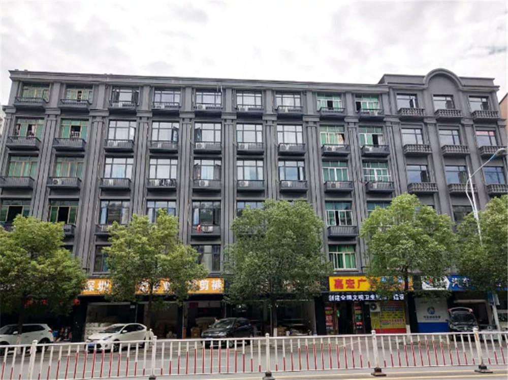 义乌街道外立面翻新